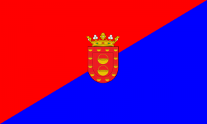 Flag_of_Lanzarote_with_coat_of_arms